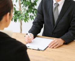 就職や転職の面接